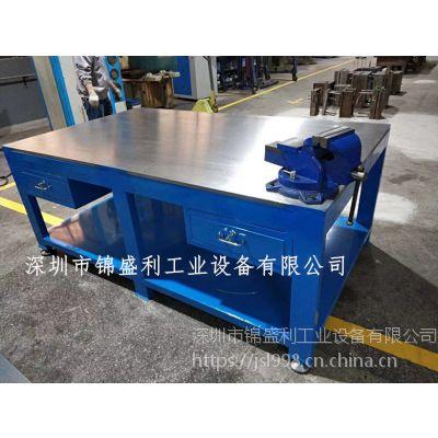 锦盛利-1219 新疆钢板工作台,克拉玛依钳工工作台,哈尔滨钳工桌
