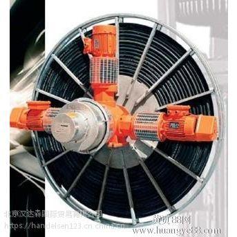 DELACHAUX电缆卷筒DE-4B00S201 Z140产品及参数