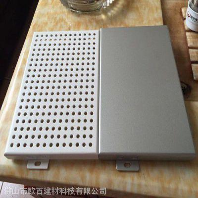 幕墙铝单板生产厂家现场测量设计安装一体化