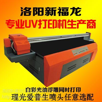 供应uv平板打印机-洛阳新福龙厂家促销中 T恤打印机