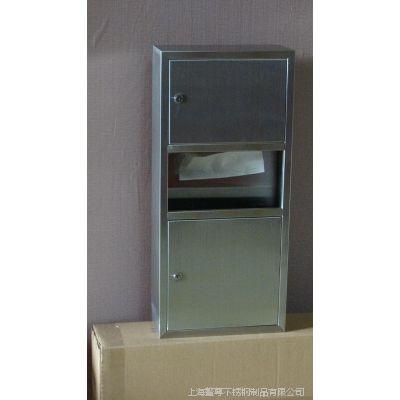 供应卫浴用不锈钢手纸箱,带垃圾桶,750高