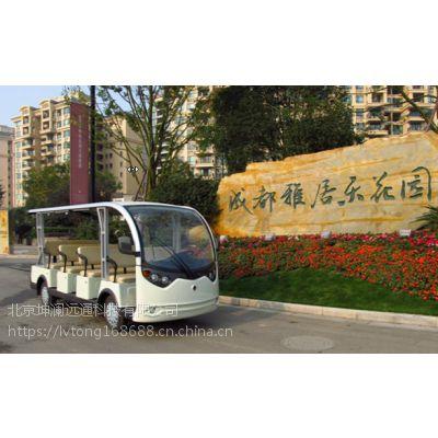 北京11座电动游览观光车
