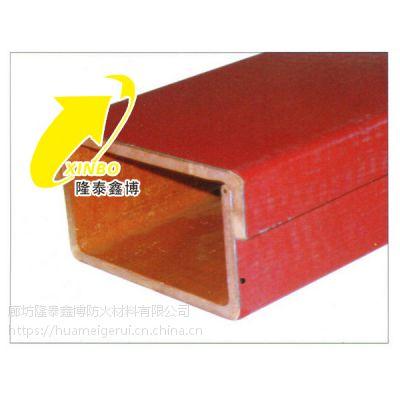 批发3c认证光缆防火槽盒 电力线缆专用防火槽盒厂家销售 量大从优