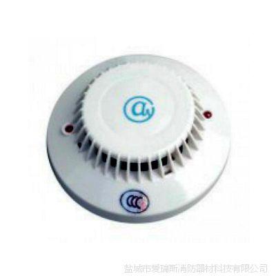 光电感烟火灾探测器    感温报警器  JTY-GD-AY3880