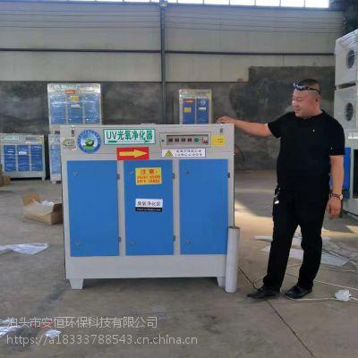 处理工业废气的环保设备