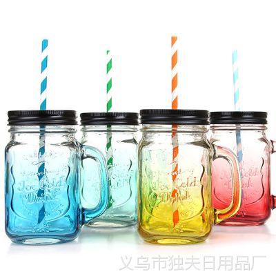 创意渐变色梅森瓶 带盖带吸管透明玻璃水杯梅森杯 创意杯子批发
