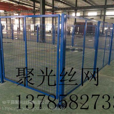 公园车间阻隔网 货物防护隔离网 厂区场地隔离