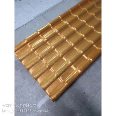 云南迪庆树脂瓦生产厂家直销 五十年品质保证