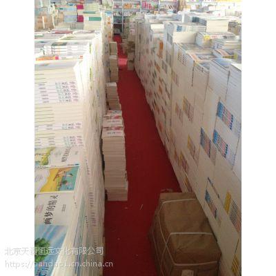 北京天道恒远图书批发公司有哪些保障
