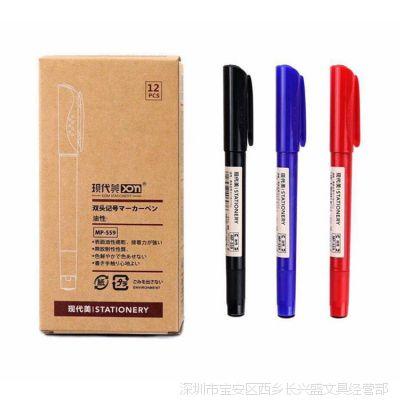 新品现代美油性双头记号笔学生美术画画勾线笔儿童涂鸦唛头大头笔