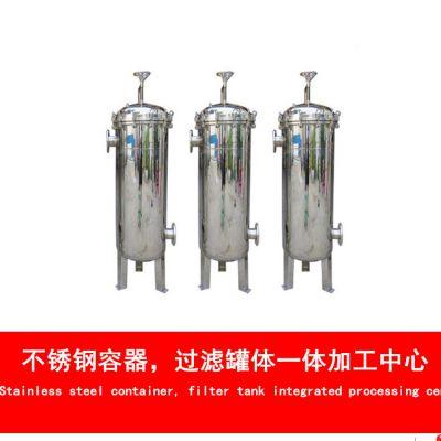 304不锈钢袋式过滤器 柴油润滑油固液分离工业过滤器 清又清厂家