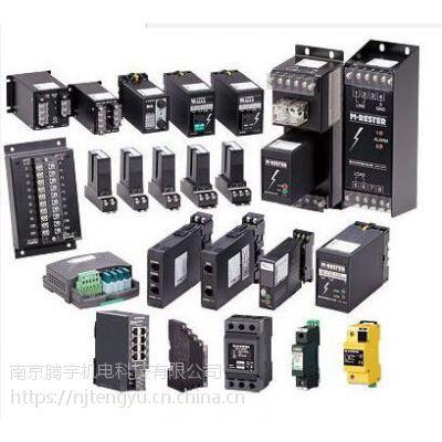 日本爱模m-system信号变换器CTS电流信号变换器