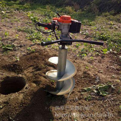 生产园林机械挖坑机 树木种植挖坑机 圣鲁牌
