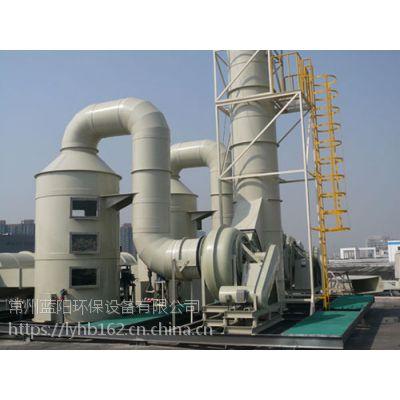 无锡活性炭吸附箱-活性炭吸附塔,pp喷淋塔厂家低价拿货