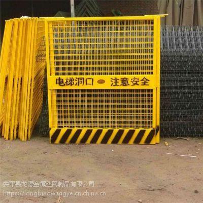 道路施工隔离栏 文明施工标识护栏 隔离护栏定制