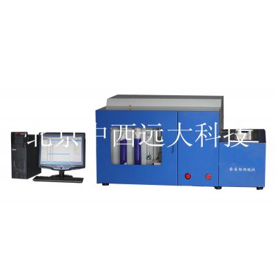 中西(LQS现货)自动测硫仪型号:CSL1-HMDL-818库号:M269195