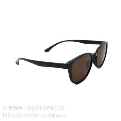 宇兴通达负离子偏光墨镜 负离子防蓝光变色眼镜贴牌生产厂家
