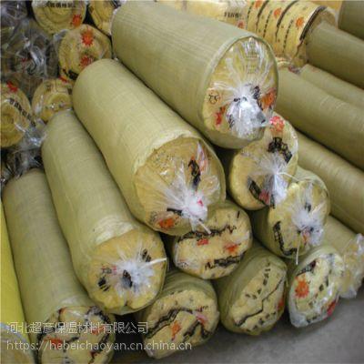厂家批发7公分离心玻璃棉卷毡多钱