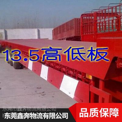 深圳到东兴回程车返程车回头车大货车出租