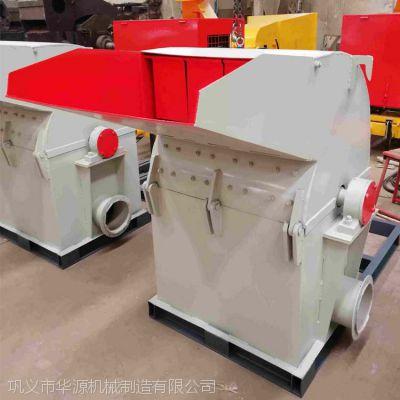 华源高效树干锯末粉碎机 |树皮板皮锯末机技术参数