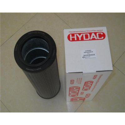 液压滤芯-通洁过滤滤芯-西德福液压滤芯