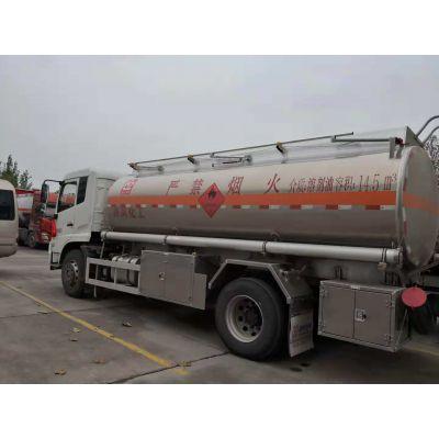 醋酸甲酯 工业级 国标乙酸甲酯,含量≥99.5%