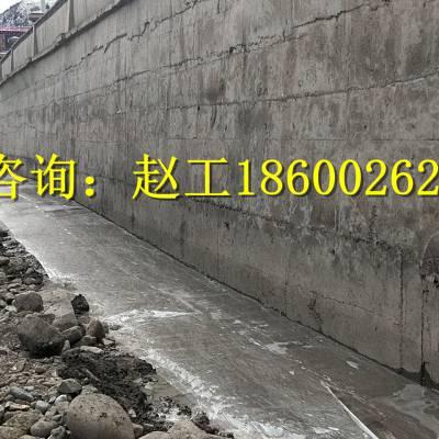 排水槽抗渗保护方案,河道混凝土边坡抗渗保护材料