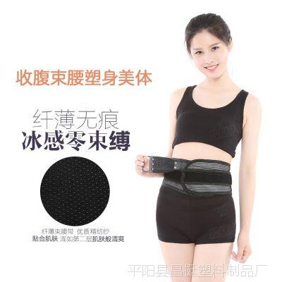 收腹带束腰塑身衣腰封瘦身收腰减肚子瘦腰带塑身绑带
