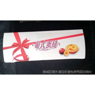 食品包装盒 葡式蛋挞盒子【三粒蛋挞盒包装盒】西点盒100个批发