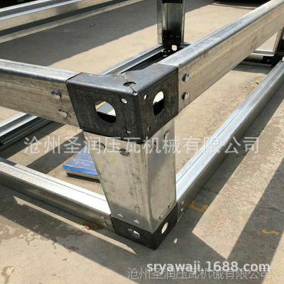 集装箱折叠箱配套成型设备顶梁机各种型号可定做