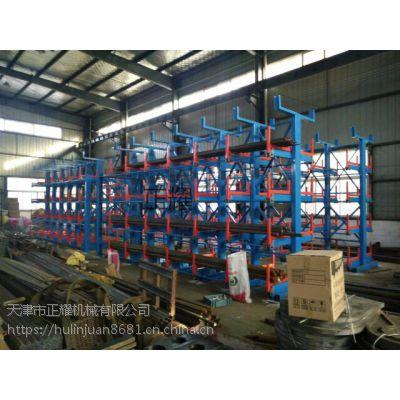 放钢筋的货架伸缩悬臂式存放6米、12米钢筋
