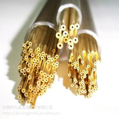 H59黄铜管 黄铜毛细管 2*0.5mm 厂家批发 可零切