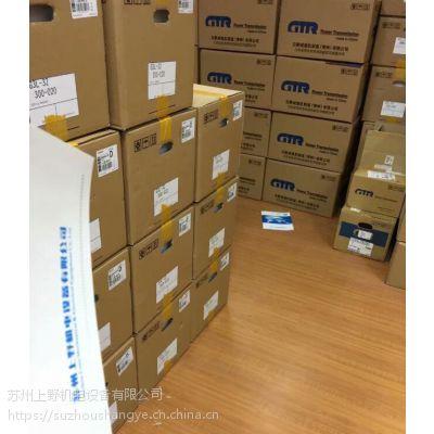 日精电机驱动器型号V-CD400L2日本原装进口
