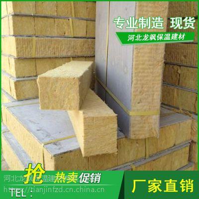 龙飒全国促销定西岩棉夹心板用途