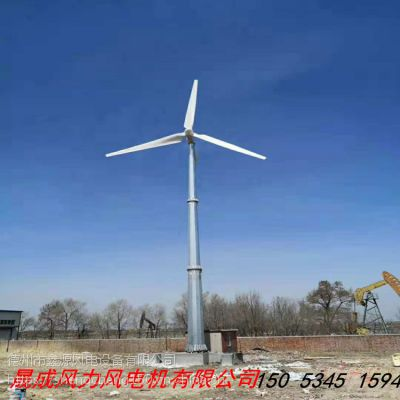 家用风力发电机2KW风光互补发电机系统大图