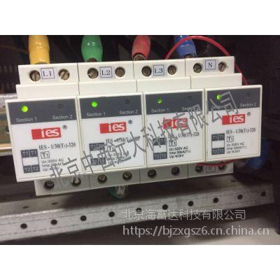 中西 浪涌保护器 型号:ZX17/IES-1/30(T1)-320(3P) 库号:M403586