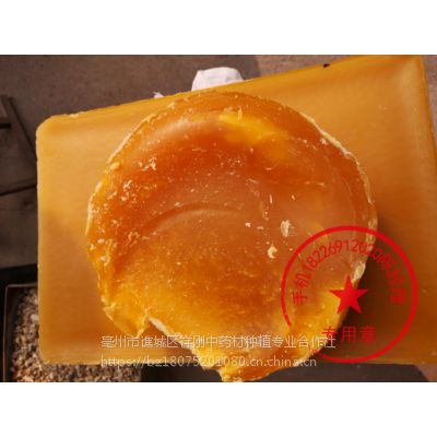 正宗野生蜂蜡多少钱一斤