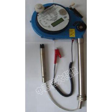中西现货油水界面探测器(船用)15米 型号:RS63/UIT-200库号:M205958