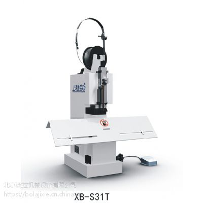 上海香宝XB-S31T美国钉头静音铁丝订书机