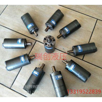 现货供应***小型液压马达 OMM 32 微型马达