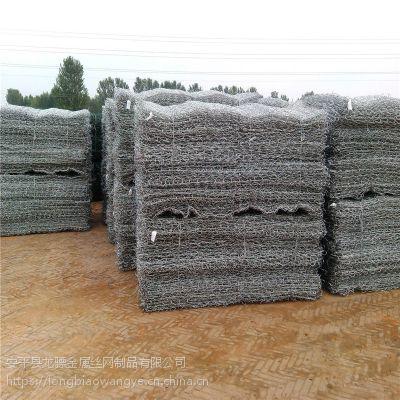石笼网箱定制 堤坡防护格宾笼 水利格宾网