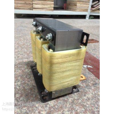 晨昌 三相交流出线电抗器 CXL-510A/1%电机专用输出电抗器