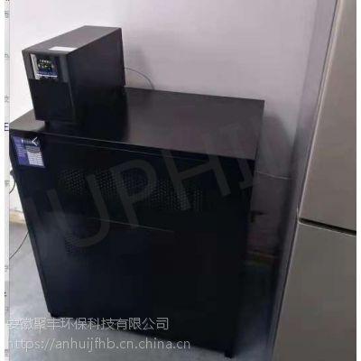 UPS不间断电源山特稳压电源蓄电池连续供电6h