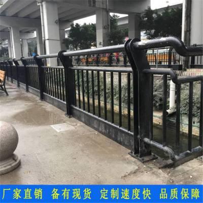 海口桥梁防撞隔离栏价格 不锈钢栏杆 厂家定制澄迈河道两侧防护栏
