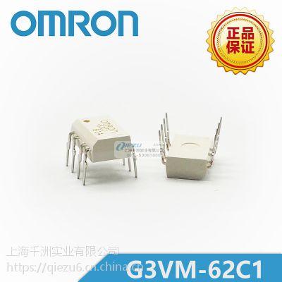 供应G3VM-62C1 MOS FET继电器 欧姆龙/OMRON原装正品 千洲