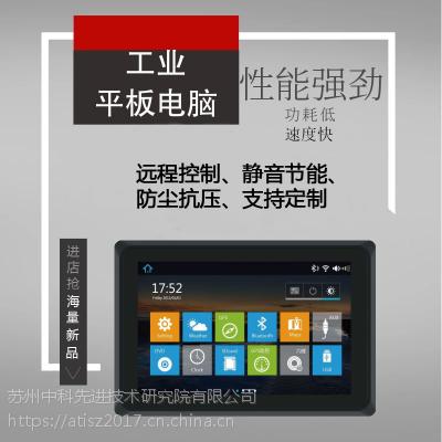 工业平板电脑ATISZ-C10 10.1寸显控终端 智能车载设备 车载显示屏触屏平板电脑