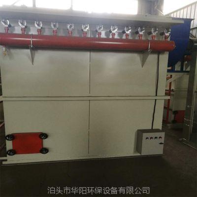 泊头华阳环保 厂家生产布袋除尘器 旋风除尘器 除尘配件