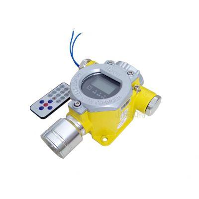 七氟丙烷气体报警器-在线实时检测七氟丙烷报警仪