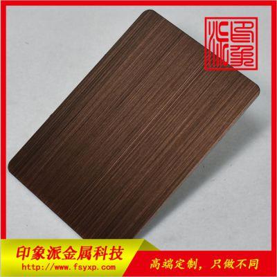 厂家供应拉丝红铜亮光不锈钢板/不锈钢拉丝镀铜板材