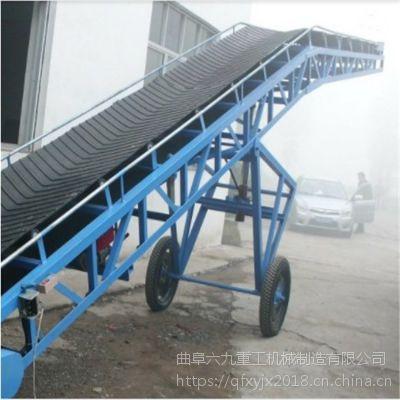 洛阳市移动升降皮带输送机 六九,砂散料槽型皮带输送机